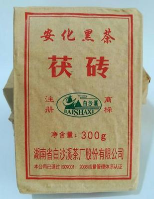 云南昆明安化黑茶 盒装 熟茶
