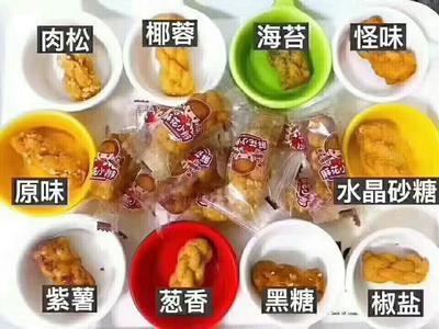 重庆重庆开心美味小食品 6-12个月