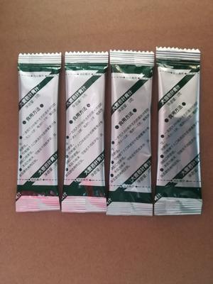 这是一张关于大麦青汁粉 12-18个月的产品图片