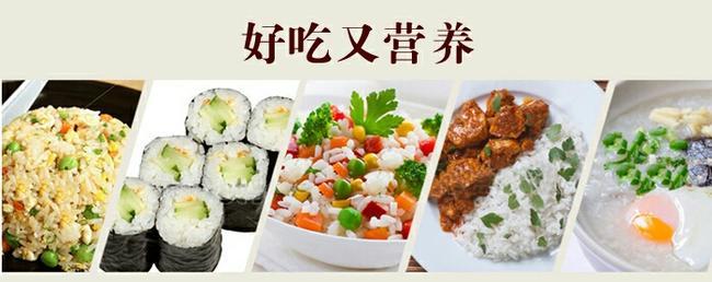 富硒大米 一等品 绿色食品 中稻