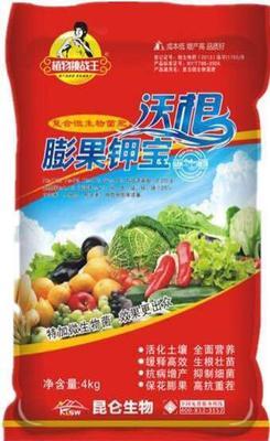 河南郑州水溶肥 沃根膨果钾宝高钾高钙