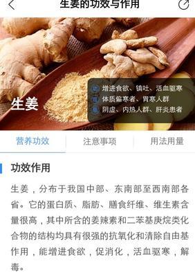 云南省曲靖市罗平县黄姜粉
