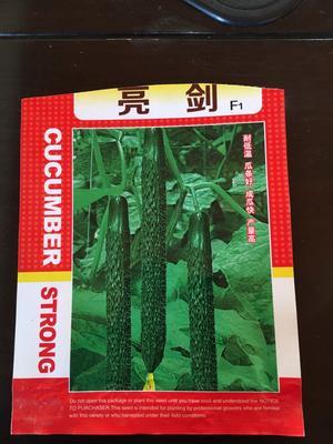 云南红河密刺黄瓜 30cm以上 鲜花带刺