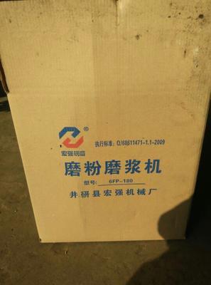 四川乐山食品加工机械