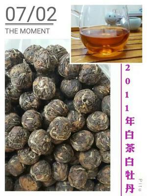 山东济南白牡丹茶 散装 2011年的牡丹