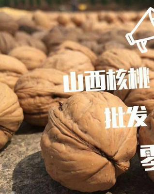 这是一张关于清香核桃的产品图片