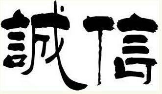 湖南常德北美青鱼 人工养殖 10-18龙8国际官网官方网站
