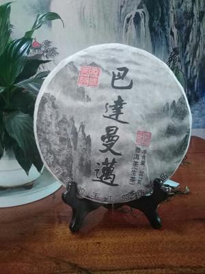 云南西双版纳普洱生茶 绵纸 生茶 巴达曼迈古树茶