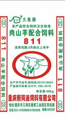 重庆重庆牛羊饲料 同连811肉羊专用饲料