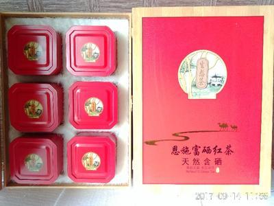 湖北恩施土红茶 礼盒装