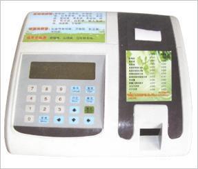 北京海淀区植物病害诊断仪