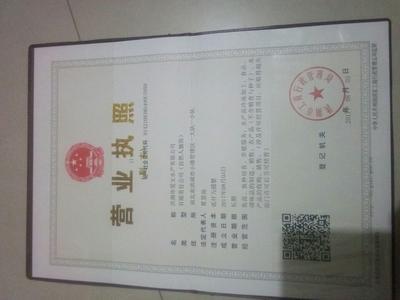 湖北荆州花鲢 人工养殖 0.05公斤