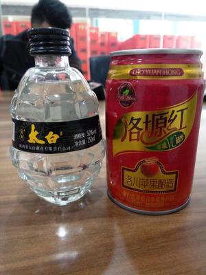 陕西西安未央区果醋饮料 易拉罐 12-18个月