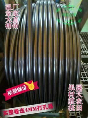广东广州水管 PE管     滴灌管