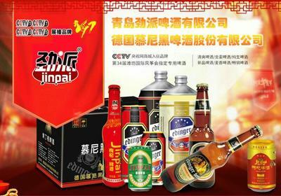 山东潍坊啤酒 10度以下 1年以下