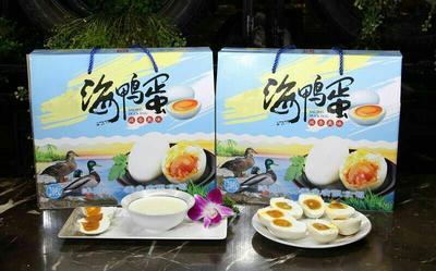 江苏宿迁海鸭蛋 食用 散装 正宗烤海鸭蛋 咸鸭蛋  鸭蛋 自产自销