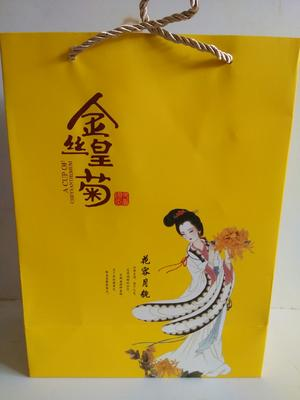 安徽滁州金丝皇菊花茶 礼盒装 1-2年 一级