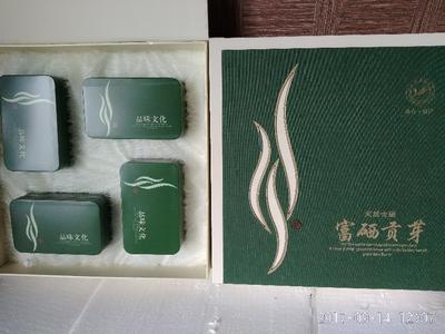 湖北恩施土恩施富硒绿茶 礼盒装
