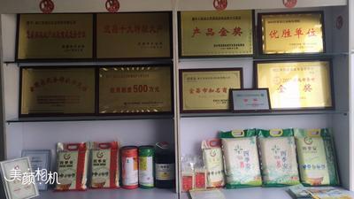 湖北宜昌超级香稻 一等品 晚稻 绿色食品