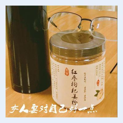 江西省赣州市寻乌县红枣枸杞姜粉