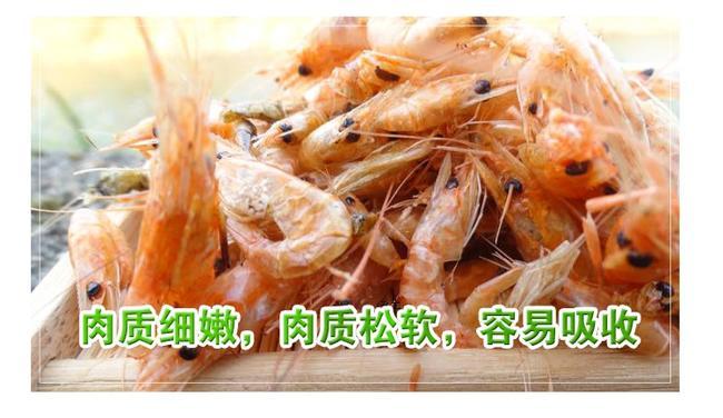 河虾 青虾干 无盐