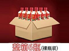 贵州贵阳白酒 50度以上 5年以上