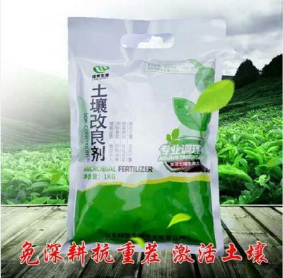 广东广州土壤调理剂 粉剂 袋装