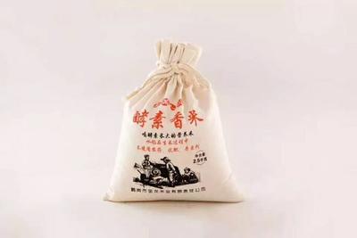浙江杭州珍珠米 一等品 绿色食品 中稻 东北黑龙江酵素香米原生态有机米粳米珍珠米