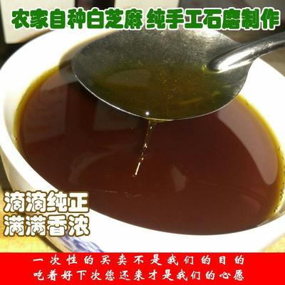 湖北荆州机制香油 农家自种绿色天然无公害纯白芝麻制作