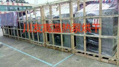 四川成都粉条机 流水线网带多层空气能热泵