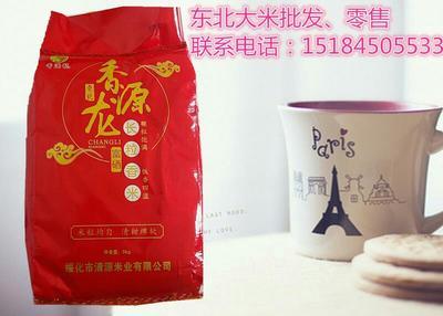 这是一张关于香米 绿色食品 晚稻 一等品的产品图片