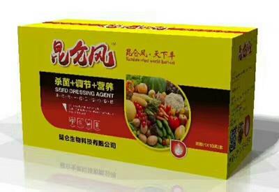 河南郑州植物生长调节剂 粉剂 袋装