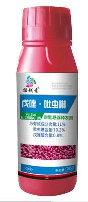 河南郑州拌种剂 悬浮剂 瓶装