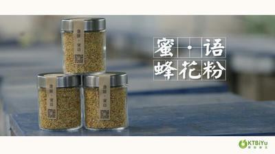 山东淄博混合蜂花粉 6-12个月