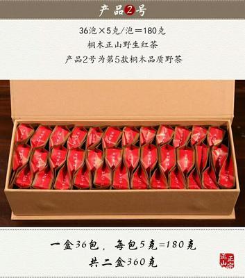 福建泉州正山小种 礼盒装 36 一级