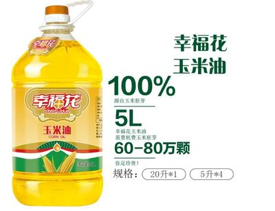 山东省淄博市张店区胚芽玉米油