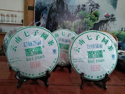 云南西双版纳普洱生茶 盒装 一级