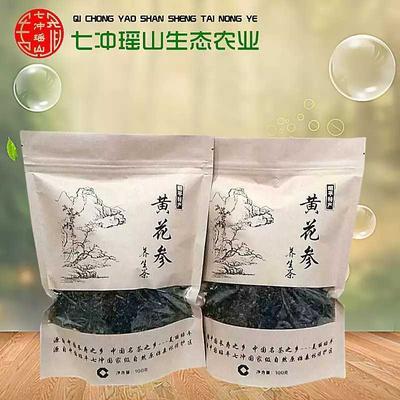 广西贺州黄花倒水莲 护肝解酒黄花参茶
