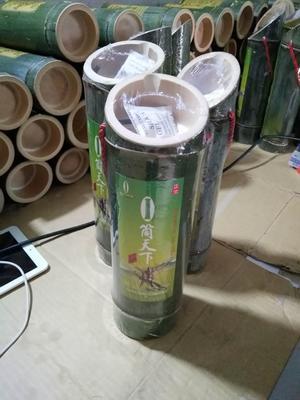 这是一张关于竹筒酒 1年以下 40-49度的产品图片