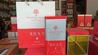 广东广州英德红茶 罐装 3年以上 特级