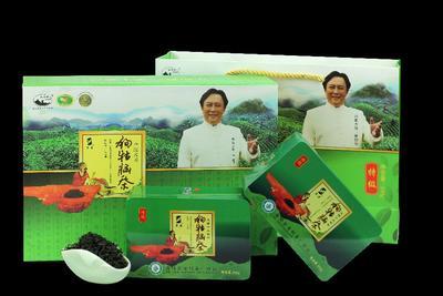 江西吉安狗牯脑茶 盒装 特级 200g/盒