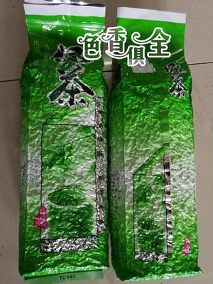这是一张关于马图绿茶 袋装的产品图片