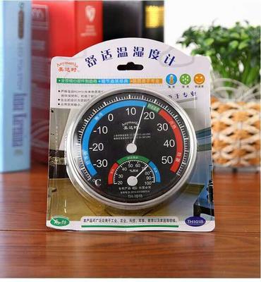 上海嘉定区温度计