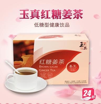 广西南宁姜茶 18-24个月