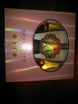 安徽合肥石斛酒 50度以上 5年以上