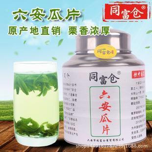 这是一张关于绿茶 罐装的产品图片