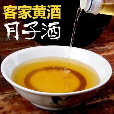 广东河源客家娘酒