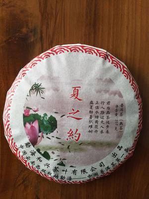 云南西双版纳普洱饼茶 绵纸 熟茶