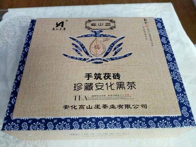 这是一张关于茯砖茶 盒装 熟茶的产品图片