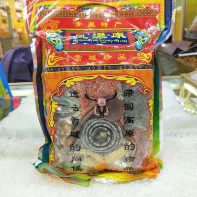 青海西宁城东区红花 一包包邮